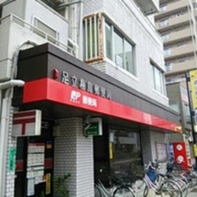 郵便局「足立梅島郵便局まで466m」足立梅島郵便局