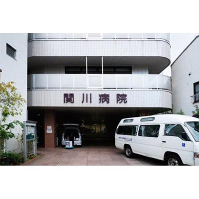 病院「関川病院まで650m」関川病院