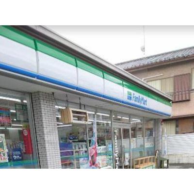 コンビニ「ファミリーマート世田谷玉堤店まで152m」