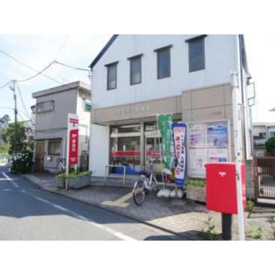 郵便局「田園調布五郵便局まで519m」