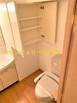 【トイレ】ルーブル鷺宮弐番館(サギノミヤニバンカン)
