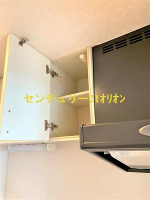 【キッチン】ルーブル鷺宮弐番館(サギノミヤニバンカン)