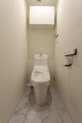 【トイレ】パラスト上目黒