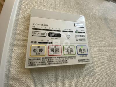 MBC RESIDENCE 浴室換気乾燥暖房機
