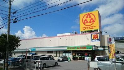 サンエーV21食品館高良店まで700m