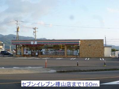セブンイレブン三股樺山店まで150m
