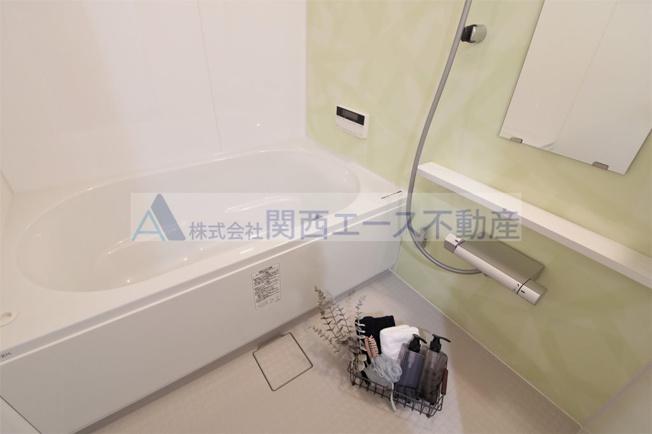 【浴室】グリーンビュー鶴見1号棟