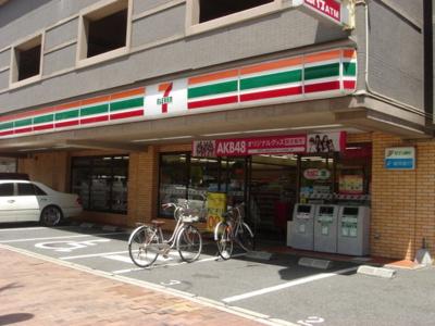 セブンイレブン小倉片野3丁目店まで230m
