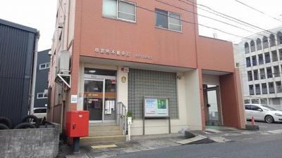 小倉熊本郵便局まで350m
