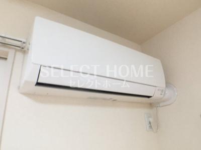 人気の設備エアコン完備です。