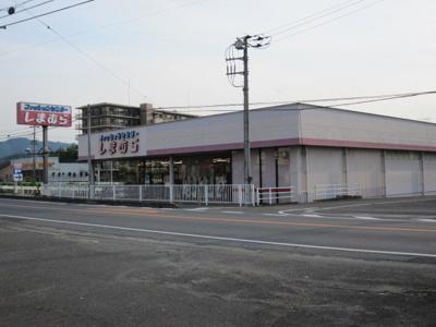 ファッションセンターしまむら越生店まで872m