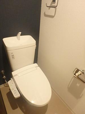 【トイレ】アソシアグロッツォ博多プレイス