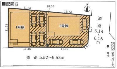 【区画図】駿東郡清水町徳倉 18期 新築一戸建て 1号棟 AN