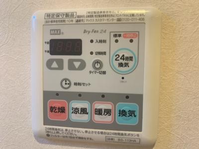 【設備】ワイズコート