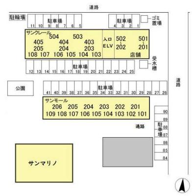 【区画図】サンクレール