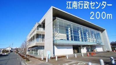 江南行政センターまで200m