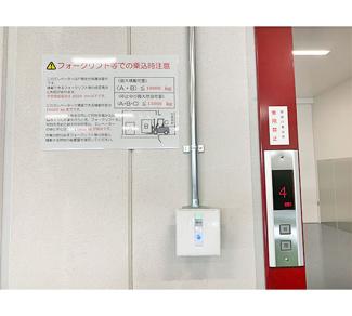 【設備】藤沢新第1建物 4階12・14区画