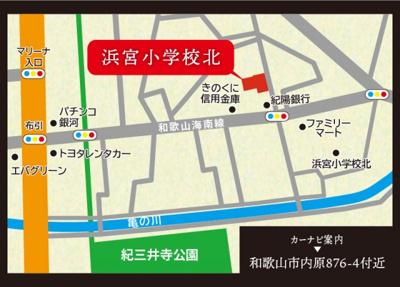 【地図】【新築戸建】浜宮小学校北
