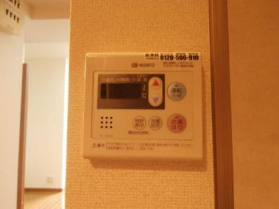 【その他】八幡屋ビル