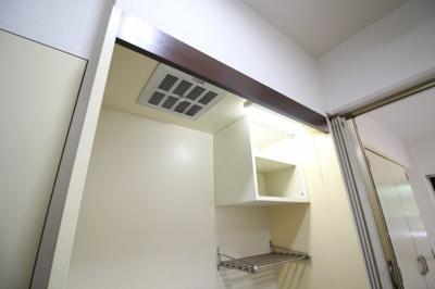 【キッチン】ジョイフル六甲南