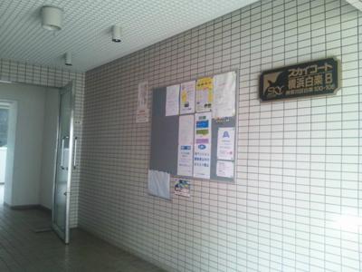 【エントランス】スカイコート白楽B号棟
