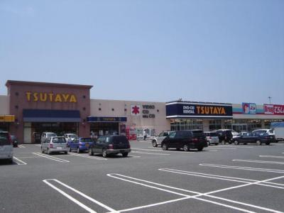 TSUTAYA鹿嶋宮中店まで1,944m