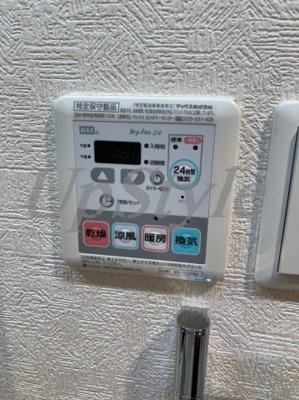 【設備】グランドコンシェルジュ西巣鴨アジールコート