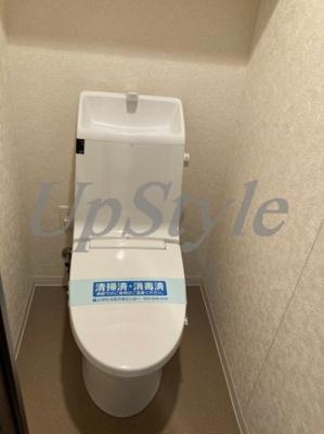【トイレ】グランドコンシェルジュ西巣鴨アジールコート