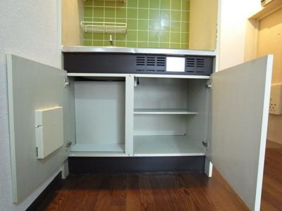 キッチン下部