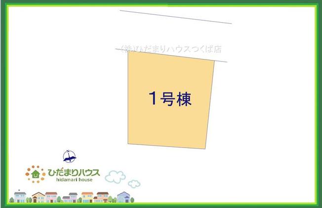 【完成予想図】牛久市田宮町 新築戸建