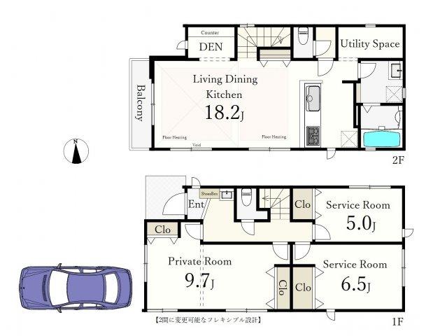 (2号棟)、1LDK+2S、土地面積101.13m2、建物面積99.81m2