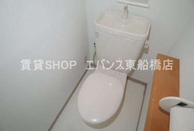 【トイレ】ソレイユ華