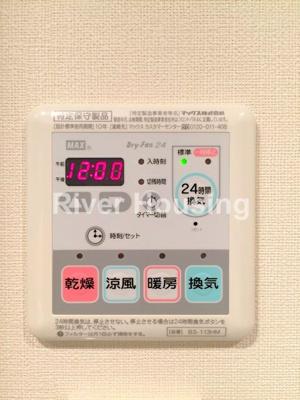 【設備】パークハビオ東中野