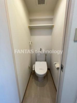 【トイレ】アヴァンツァーレ横浜子安