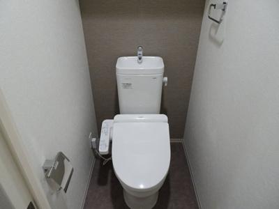 【トイレ】セイワパレス丸の内駅前
