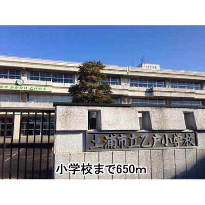 小学校「乙戸小学校まで650m」乙戸小学校まで650m