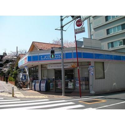 コンビニ「ローソンまで1m」ローソン世田谷駅北