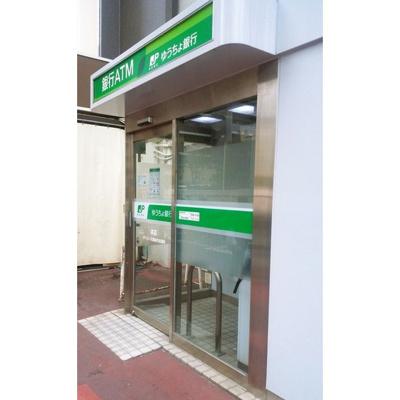 銀行「ゆうちょ銀行本店西友富士見ケ丘店まで777m」