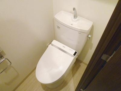 【トイレ】アーバンヴィスタ板橋本町