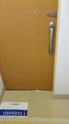 【玄関】ププレMIYA八丁堀