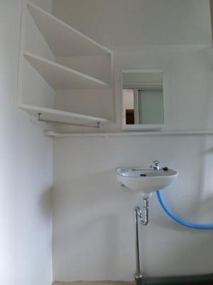 【洗面所】ビレッジハウス安倍1号棟