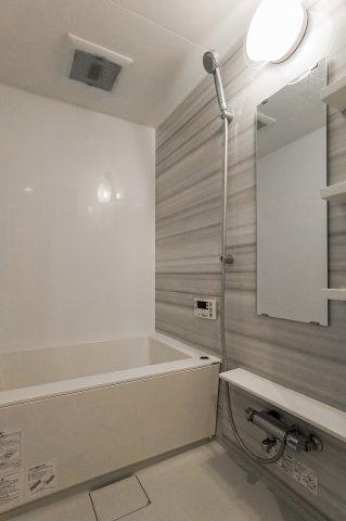 【浴室】秀和第二南平台レジデンス