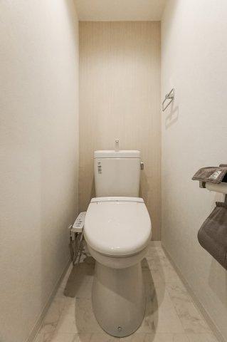【トイレ】秀和第二南平台レジデンス
