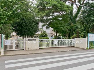 東久留米市立第九小学校(約967m)