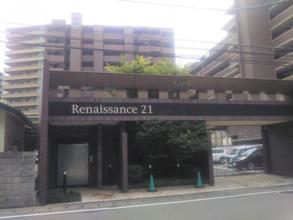 ルネッサンス21吉塚トレンディの画像