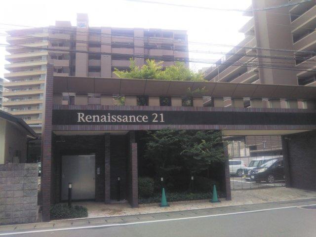 【外観】ルネッサンス21吉塚トレンディ