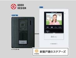 訪問者を画像と音声で確認できる、防犯性に優れた安心のシステム。 スッキリとしたデザインで、誰でも簡単に操作していただけます。