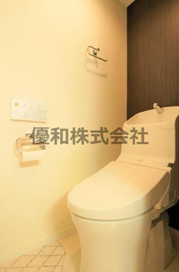 【トイレ】秀和椎名町レジデンス