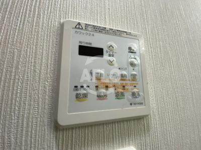 エルヴェ東天満 浴室暖房乾燥機