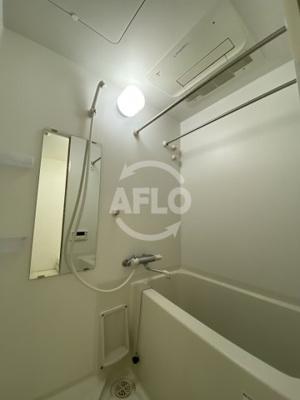 エルヴェ東天満 浴室乾燥機つきバスルーム